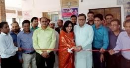 উপজেলা স্বাস্থ্য কমপ্লেক্সে 'মুজিব কর্নার' উদ্বোধন