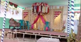 ফুলগাজীতে বিয়ের অনুষ্ঠান বন্ধ করলো প্রশাসন