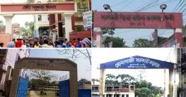 ফেনীর ৭ সরকারি কলেজের একদিনের বেতন ত্রাণ তহবিলে