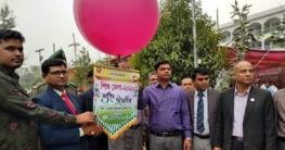 ফুলগাজীতে দু'দিনব্যাপী শিশু মেলার উদ্বোধন