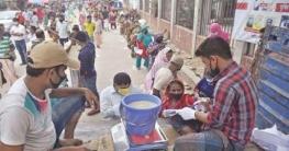 ফেনীসহ সারাদেশে সোমবার থেকে ফের শুরু ১০ টাকা কেজি চাল বিক্রি